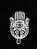 Little hand of Fatimah printing block
