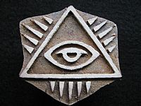 Photo 1 of our Pyramid eye printing block