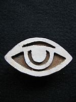 Photo 1 of our Eye printing block