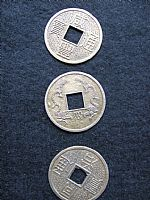 Photo of our Set of 3 large Chinese coins