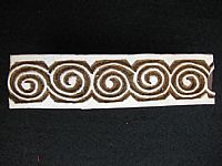 Photo 2 of our 5 spirals border printing block