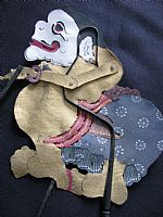 Photo of our Javanese shadow puppet (Semar)