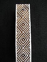 Photo 1 of our African diamonds border printing block