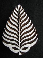 Fern leaf printing block