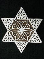 Photo 1 of our Gingerbread Star printing block
